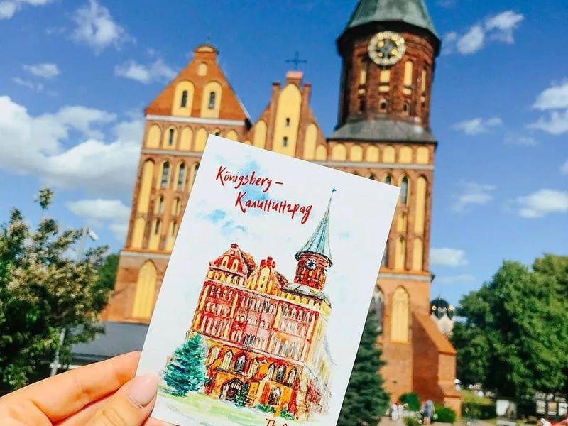 Визитные карточки Кёнига - экскурсия в Калининграде