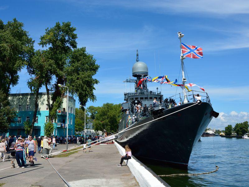 Поездка вБалтийск вмини-группе - экскурсия в Калининграде