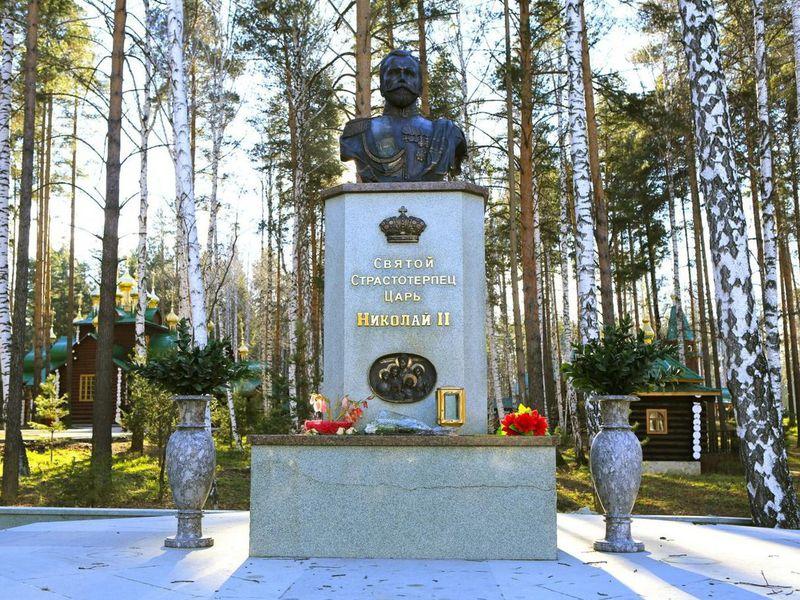 Екатеринбург и династия Романовых - экскурсия в Екатеринбурге