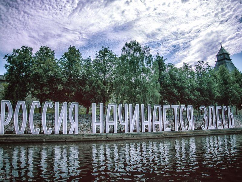 Псков пешком: от захаба до пролома - экскурсия в Пскове