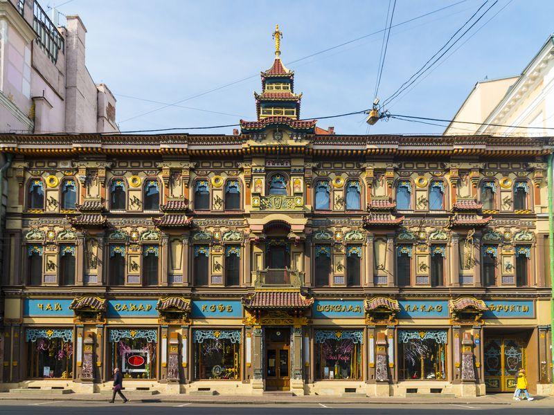 НеобыЧайная прогулка по Москве - экскурсия в Москве