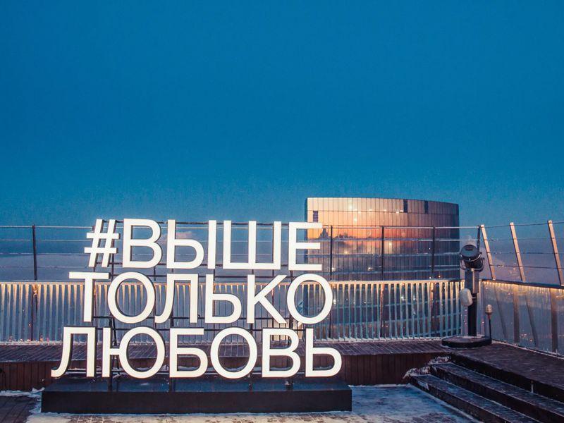 Москва-Сити: город в городе - экскурсия в Москве