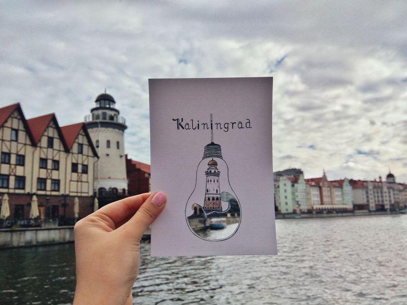 Почтовые истории Кёнигсберга - экскурсия в Калининграде