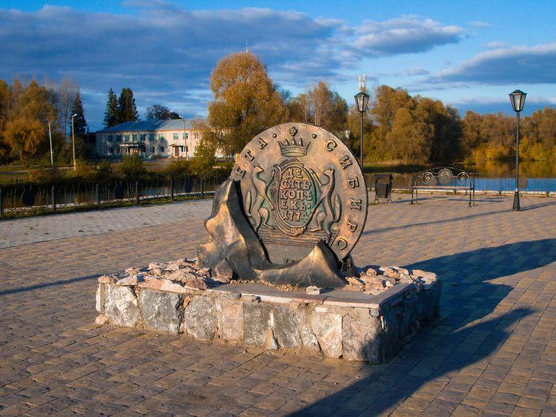 В Сузун за сибирской монетой - экскурсия в Новосибирске