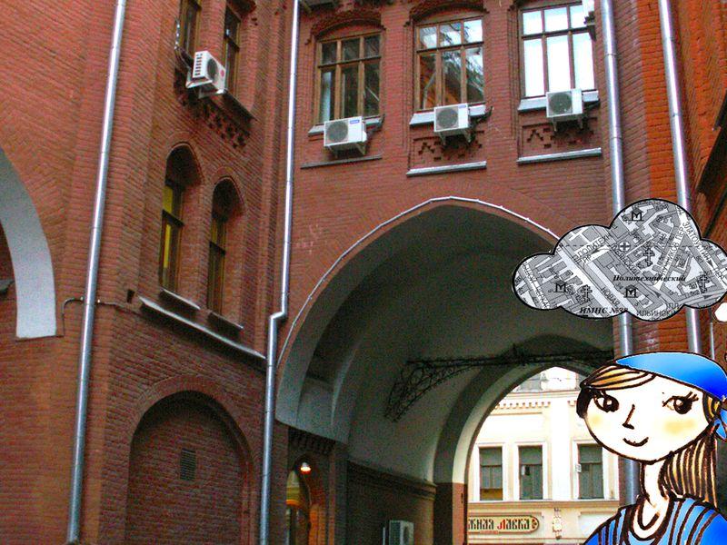 Москва: ориентируемся вцентре без навигатора! - экскурсия в Москве