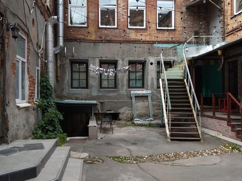 Необычные дворы идома Екатеринбурга - экскурсия в Екатеринбурге