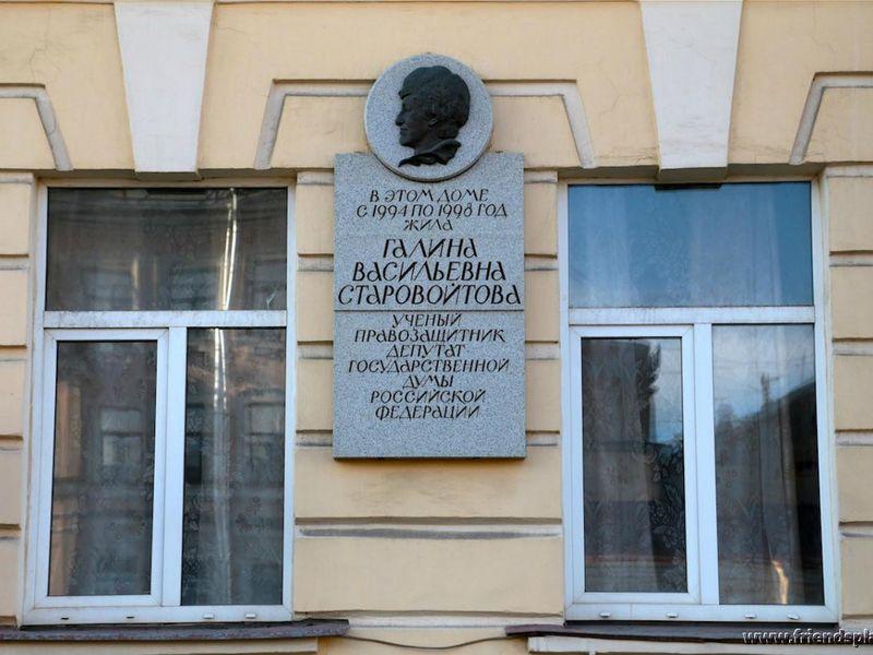 Криминальный Петербург - экскурсия в Санкт-Петербурге