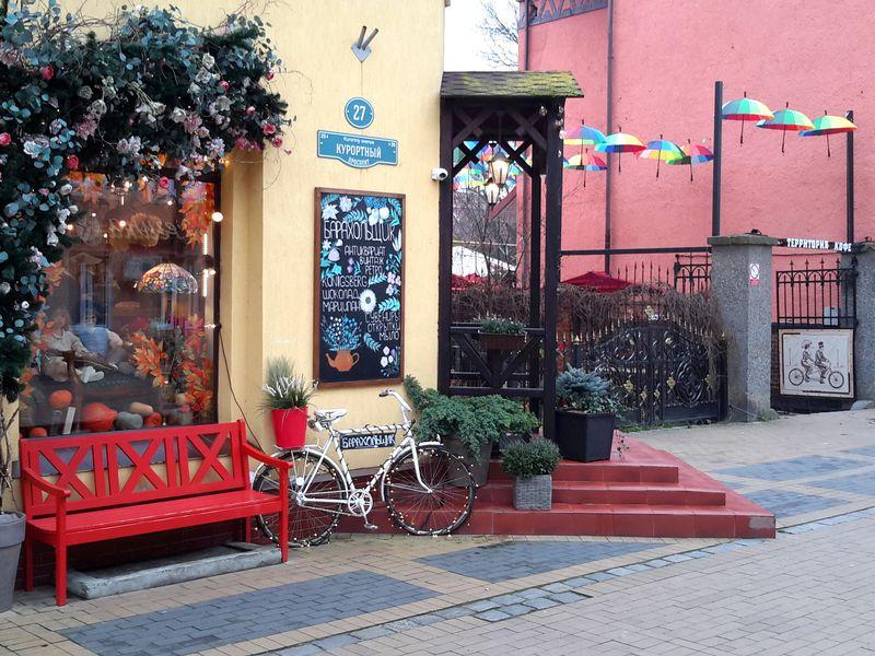 Дух старого Кранца: большая экскурсия по Зеленоградску - экскурсия в Зеленоградске