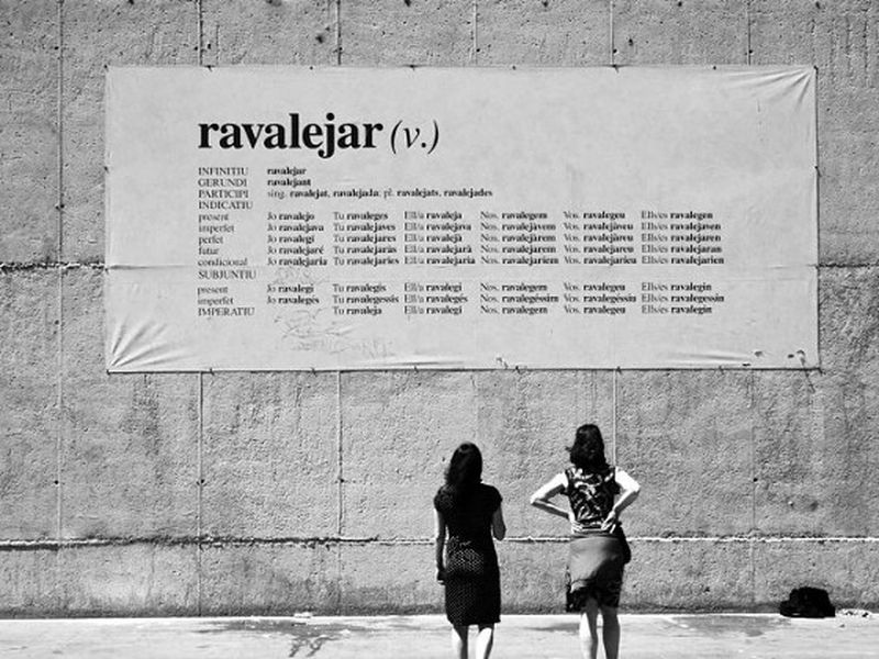Хроники преступной Барселоны - экскурсия в Барселоне