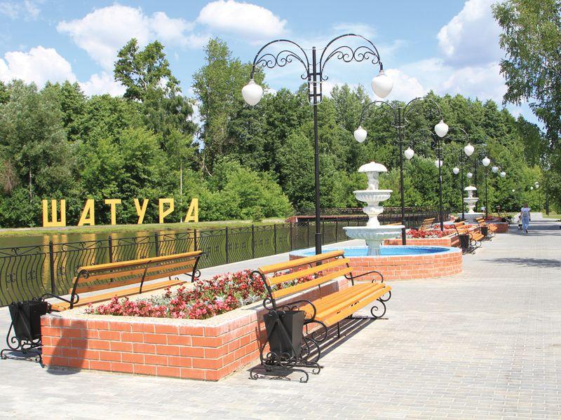Шатура — мечта о «городе будущего» - экскурсия в Москве