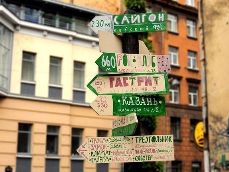 Неформальный Петербург - экскурсия в Санкт-Петербурге