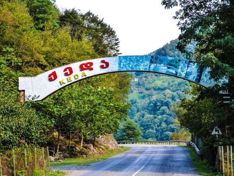 Из Кобулети — к чудесам горной Аджарии! - экскурсия в Кобулети