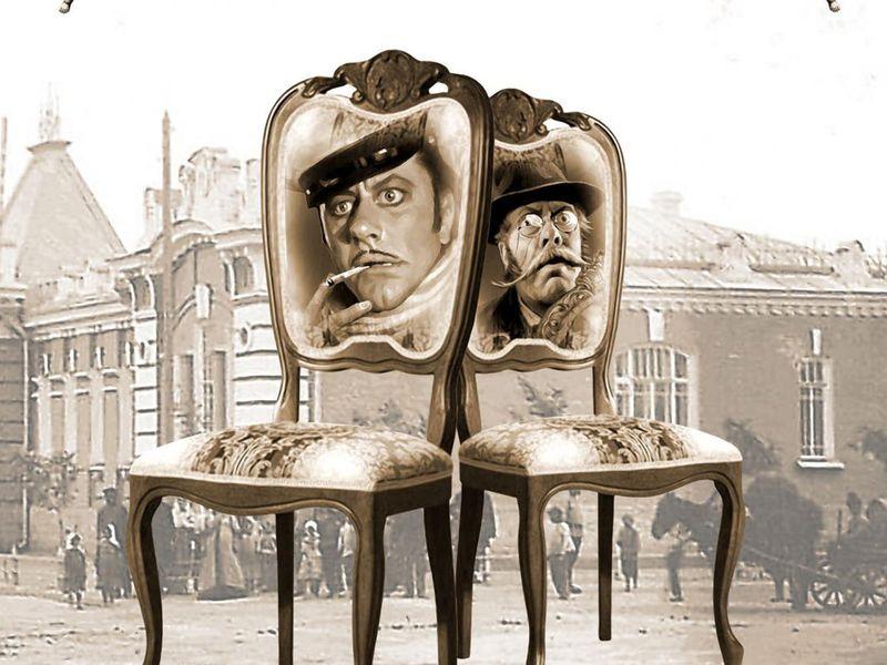 Экскурсия-квест «Двенадцать стульев» - экскурсия в Москве