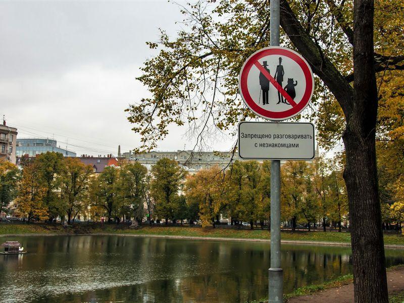 Мастер иМаргарита»: адреса, пароли, явки - экскурсия в Москве