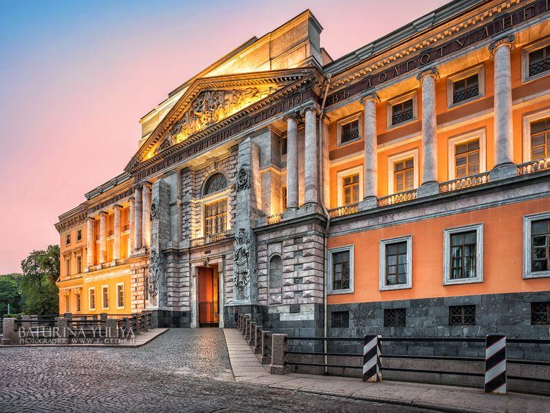 Игра-квест «Вокруг Михайловского замка» - экскурсия в Санкт-Петербурге
