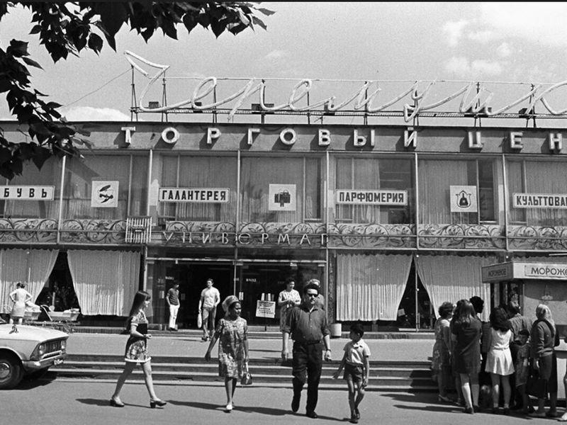 Первые «хрущевки» Москвы: история и легенды - экскурсия в Москве