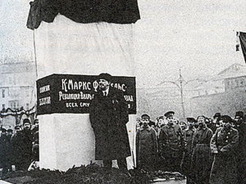 По местам Революции 1917 года с историком - экскурсия в Москве