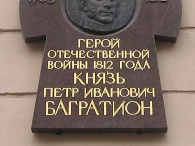 Великие события и жители Большой Морской - экскурсия в Санкт-Петербурге
