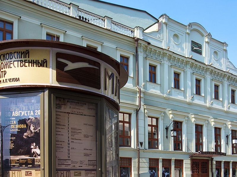 Театральная Москва: Станиславский, Немирович-Данченко, Мейерхольд - экскурсия в Москве