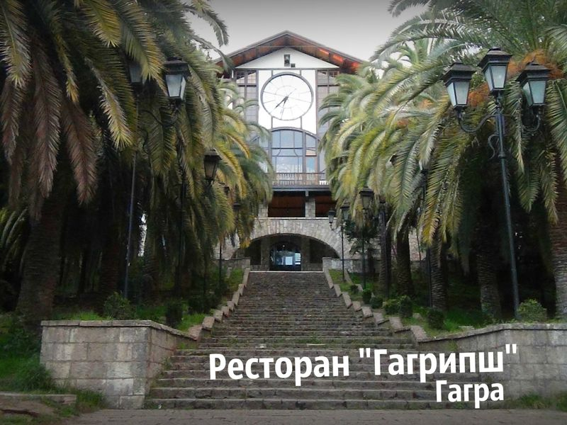 Гагра, Новый Афон и озеро Рица. Открыть красоту и достояние Абхазии - экскурсия в Сочи