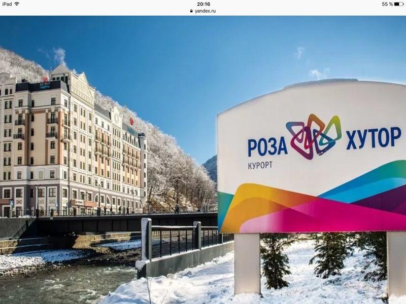 Тур одного дня по Красной Поляне - экскурсия в Сочи