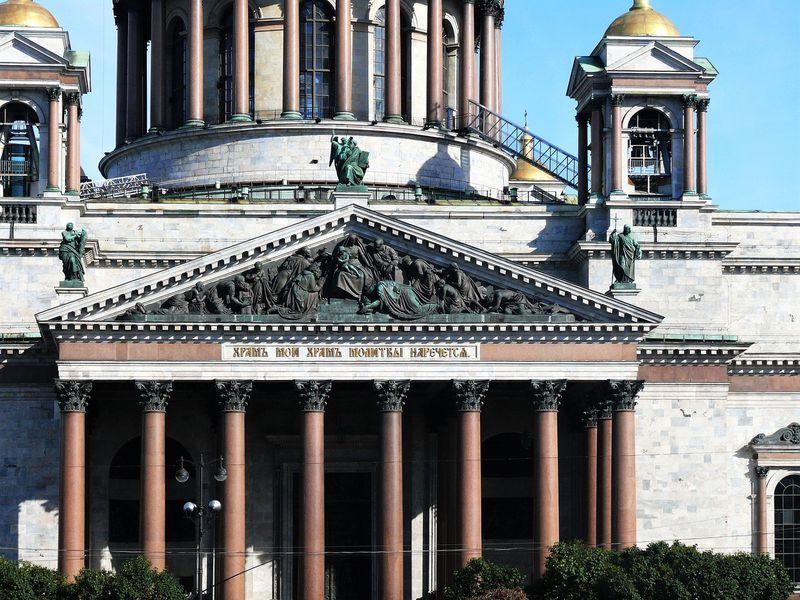 Коля Петю догоняет, да Исаакий мешает! Детская экскурсия вокруг собора - экскурсия в Санкт-Петербурге