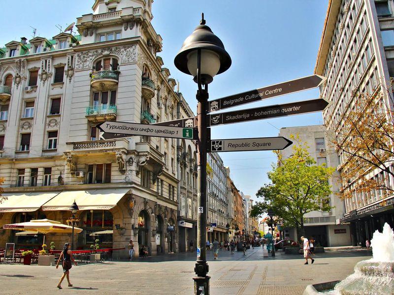 Проездом в Белграде - экскурсия в Белграде