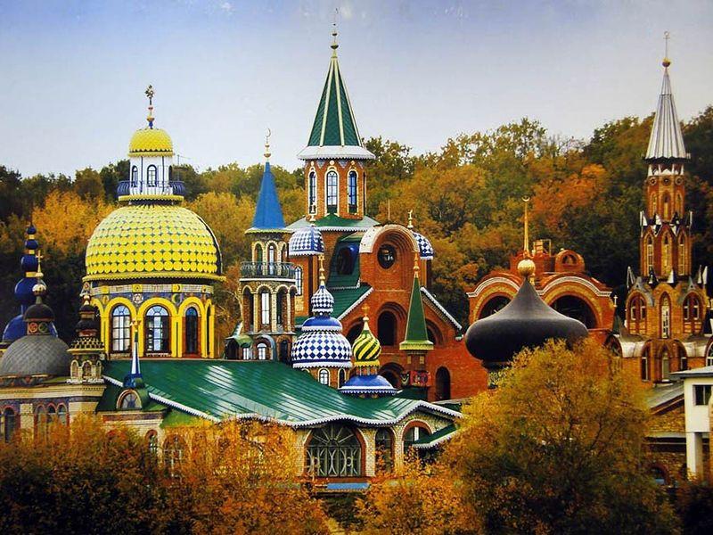 Раифа, Свияжск, Вселенский храм - экскурсия в Казани