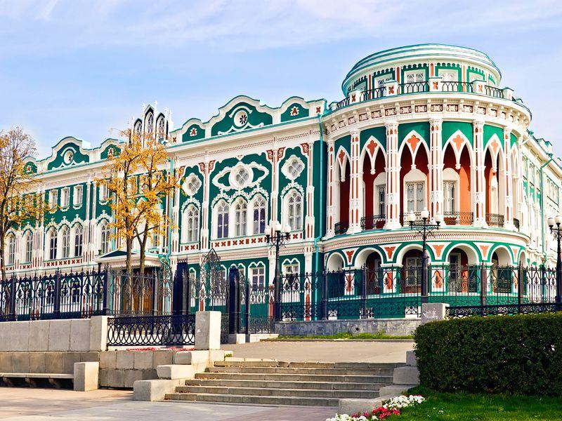 Прогулка-квест «Загадки Екатеринбурга» - экскурсия в Екатеринбурге