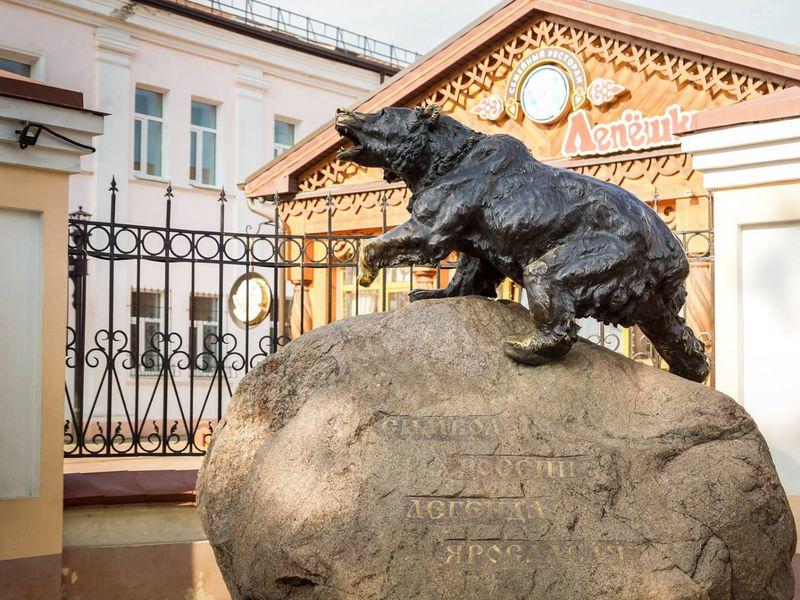 Первые шаги вЯрославле - экскурсия в Ярославле