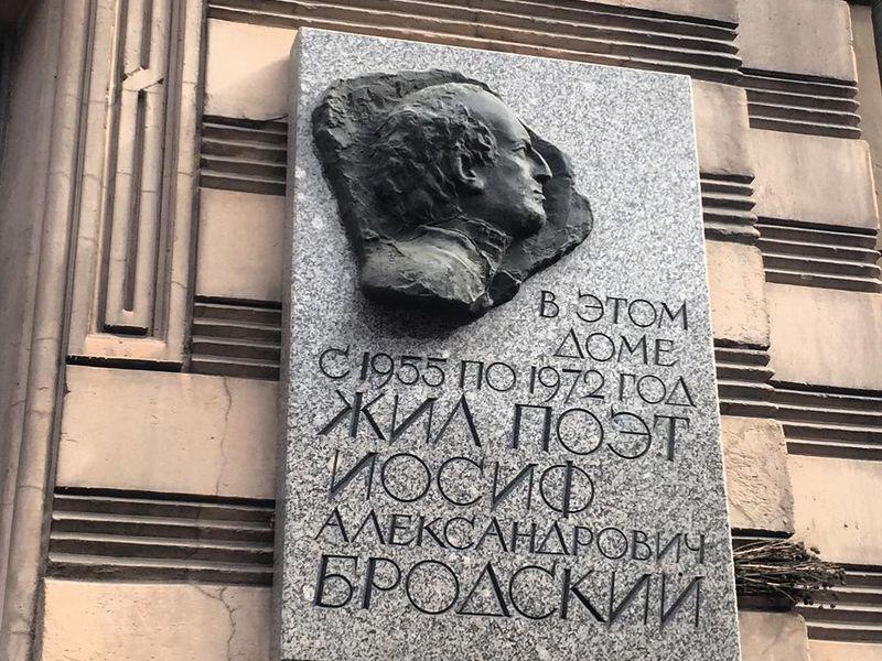 Иосиф Бродский: адреса, пароли, явки - экскурсия в Санкт-Петербурге