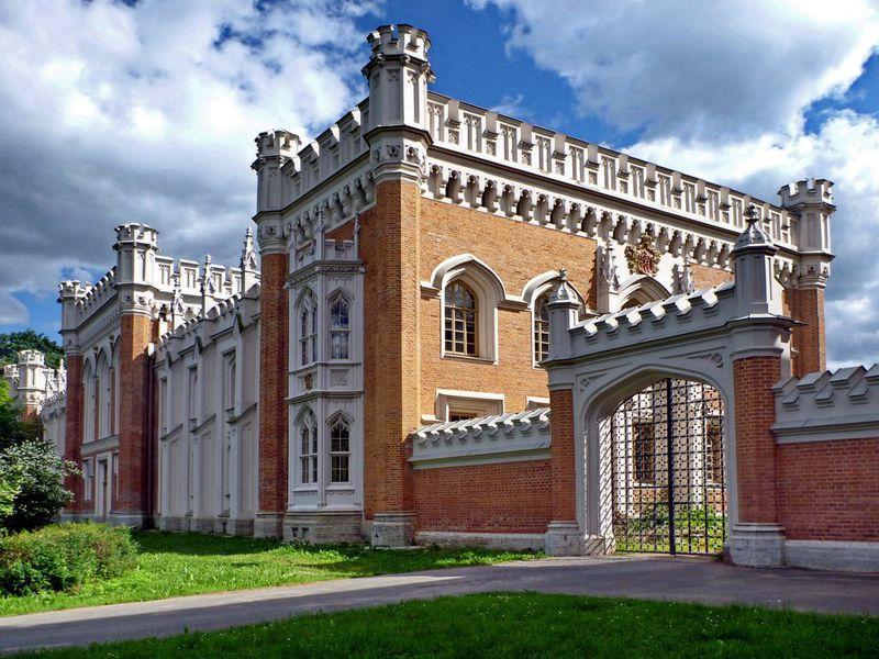 Пешком по Петергофу - экскурсия в Санкт-Петербурге