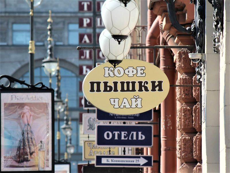 Гастро-Питер от Петра I до наших дней - экскурсия в Санкт-Петербурге