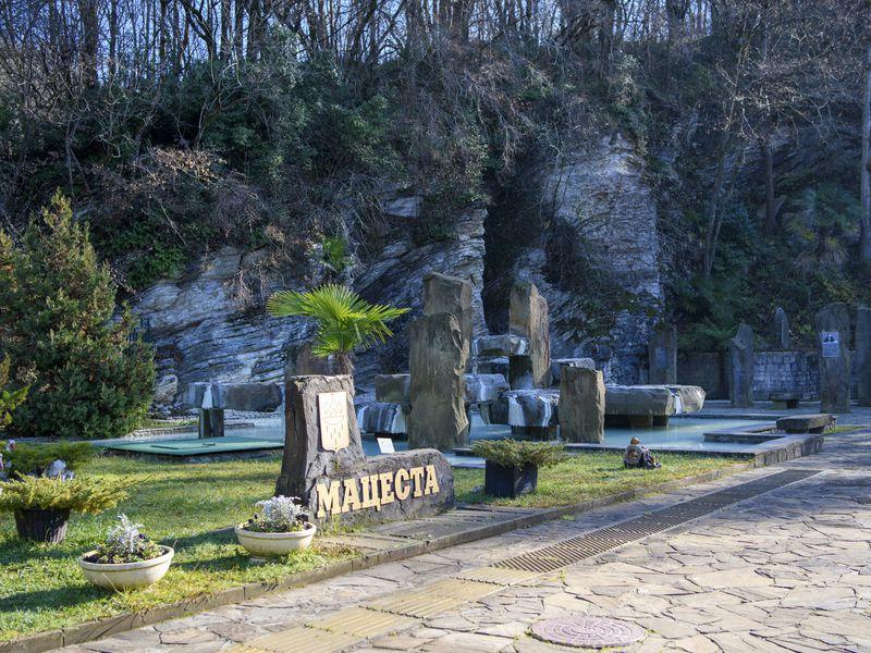 Целебная Мацеста - экскурсия в Сочи